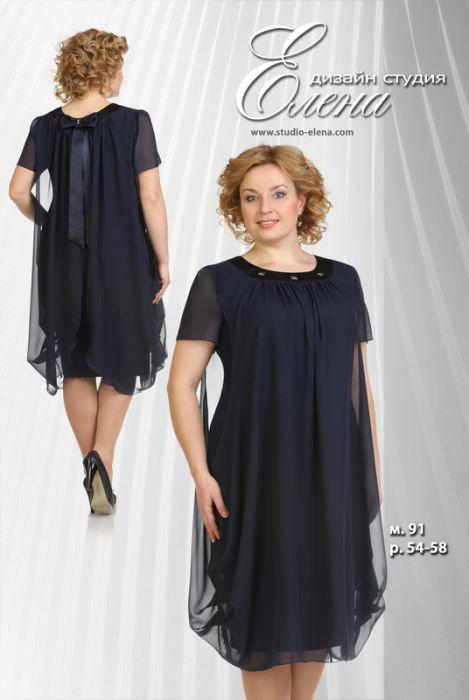 Женская одежда оптом из белоруссии от производителя
